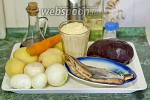 Сельдь пряного посола  уже очищена на филе. Овощи и яйца отварены, остужены и почищены. Поэтому у нас приготовление блюда займёт совсем немного времени.