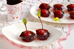 Коктейльная вишня в желе из глинтвейна