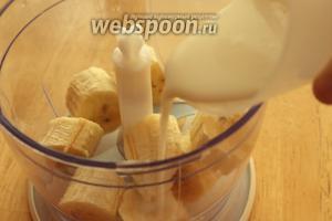 В чашу блендера положить бананы и молоко. Измельчить в пюре.