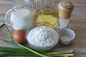 Для приготовления блинчиков возьмите молоко, яйца, крахмал, соль, сахар, масло растительное, лук зелёный или зелень укропа.