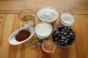 Для приготовления кексов нам понадобится мука, сахар, какао, разрыхлитель, яйца, растительное масло, кефир и ягоды смородины.