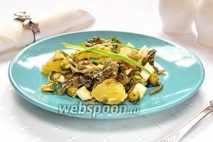 Картофельный салат с морской капустой