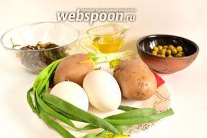 Подготовим продукты. Яйца и картофель нужно предварительно отварить. Необходимо взять 2 крупных клубня картофеля или 3 небольших. Морскую капусту брала консервированную в банке, ту ,что называется «Салат дальневосточный».