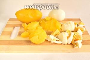 Картофель и яйца остудить и очистить. Нарезать кубиком.