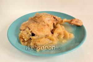 Через указанное время вкусная, сочная утка в яблочном соусе готова. Подаём с любым гарниром, полив соусом.