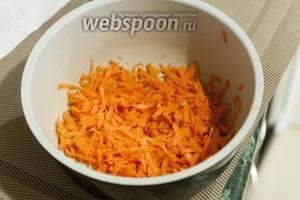 Трём морковь на крупной тёрке.