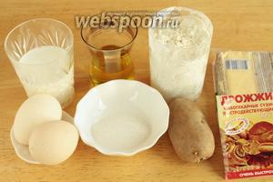 Для пирожков нужно взять муку, масло, дрожжи, яйцо, сахар, соль, молоко и картофель.