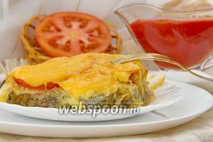 Треска запечённая с сыром и овощами