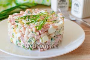 Салат фасолевый