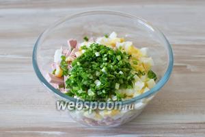 Зелёный лук порежьте и добавьте к остальным ингредиентам.