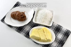 Для крема нам понадобится сливочное масло, варёное сгущённое молоко и кокосовая стружка.