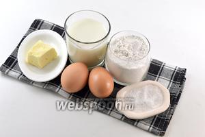 Для работы нам понадобится молоко, сливочное масло, соль, мука, яйца.