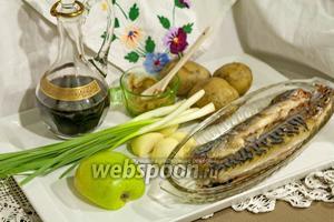 Все базовые продукты готовы: рыба очищена, картофель охлаждён, овощи вымыты. Приступаем к нарезке 1 порции рыбного экспресс-салата.