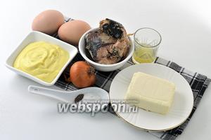 Для работы нам понадобится плавленный сыр, яйца, лук, соль, чёрный молотый перец, консервы «сардина в масле», лимонный сок, майонез.