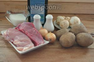 Для приготовления скоблянки нам необходима говяжья вырезка без кости, куриное филе, репчатый лук, шампиньоны, сливки (можно заменить на 1 стакан молока с добавлением 3-4 ст. л. сметаны), растительное масло для жарки, соль, перец, картофель.