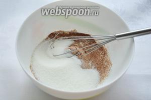 Добавьте сахар, снова перемешайте до однородности!