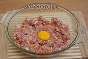 Для связки нужно добавить 1 яйцо. Посолить, поперчить и всё хорошо перемешать.