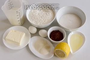 Подготовьте сливочное масло, молоко, муку, сахар, какао, масло растительное, манную крупу, лимон для сока, яйца.