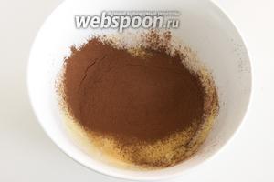 Просейте в миску какао. Перемешайте.