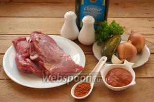 Для приготовления солянки нам нужна говядина, соль, перец, аджика сухая красная, томатная паста, лук репчатый, огурцы солёные. Может использоваться зелень петрушки или кинзы.