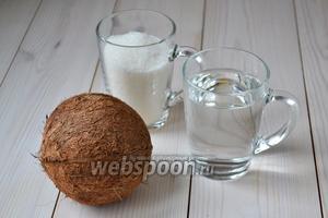 Приготовьте кокосы, сахар и чистую воду.