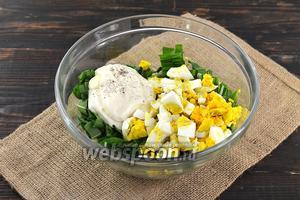 В миске соединить зелень, яйца, майонез. Приправить солью и перцем по вкусу.
