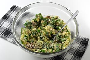 Салат готов. Такой салат подают сразу же.