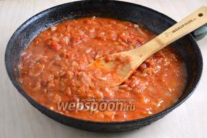 Тушите соус, помешивая, на среднем огне минут 10. Затем посолите по вкусу.