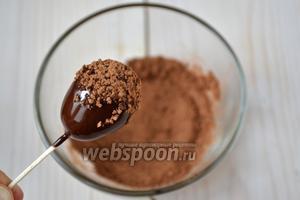 Смешайте какао порошок и коричневый сахар в соотношении 1:3. Обваляйте кумкват, покрытый глазурью, в этой смеси, пока шоколад не застыл. Какао и сахар должны покрыть примерно 1/2 фрукта и образовать «шапочку», чтобы конфета стала похожа на жёлудь.