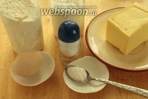 Для приготовления печениц нужно взять муку, масло, соду, сметану, яйцо, орехи и сахар.