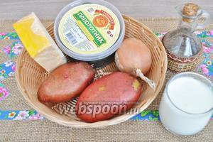 Приготовим овощи, сметану или жирные сливки, масло растительное, сыр, папоротник, лук репчатый, соль и перец по вкусу.