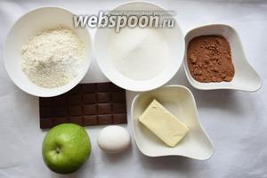 Для приготовления нашего брауни подготовим такие ингредиенты как: мука, сахар, яйца, яблоки, какао, шоколад, сливочное масло, соль и разрыхлитель.