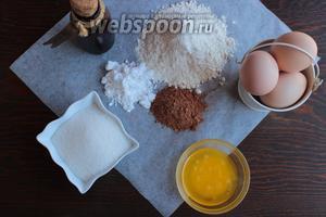 Для «бодрящего» бисквита потребуются яйца, мука, крахмал, какао, сахар, масло (растопленное),  кофейный экстракт , соль.