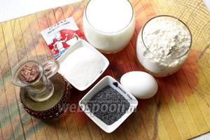 Для приготовления нам понадобятся простокваша, мука пшеничная, яйцо куриное, дрожжи сухие, масло растительное, сахар, соль и мак.