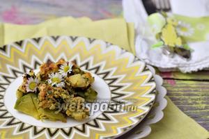 Авокадо с хрустящей корочкой