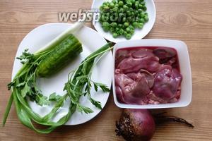 Для салата нам понадобится куриная печень, небольшой свежий огурец, свёкла, мороженый горошек, зелень. Для заправки я взяла майонез.