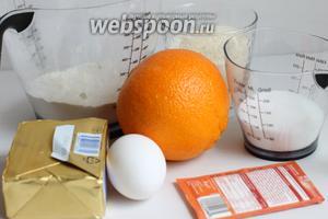Итак, нам надо будет мука, сахар, апельсин, манная крупа, яйца,масло.
