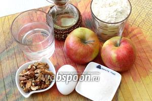 Для приготовления нам понадобятся вода, яйцо куриное, сахар, дрожжи сухие, масло растительное, орехи грецкие, яблоки, масло сливочное и мука пшеничная.