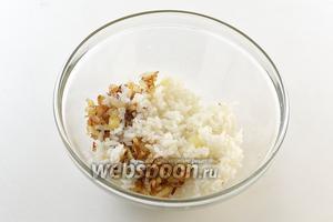Рис отварить до готовности в подсоленной воде. Воду слить. Соединить рис с поджаренным на растительном масле репчатым луком.