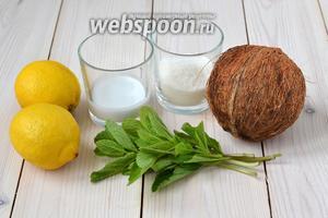 Для приготовления кокосового лимонада потребуются 2 лимона, кокос, несколько веточек мяты, немного кокосового молока и сахар. Также нужно, чтобы под рукой была холодная кипячёная вода и кубики льда.