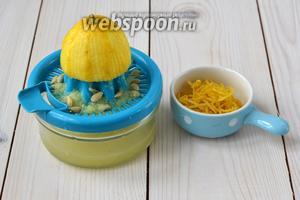 Снимите с лимонов цедру, плоды разрежьте пополам и выжмите сок.