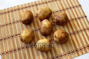 Картофель промываем и сушим.