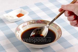 Сначала смешаем все составляющие для соуса и отставим в сторону. Перед тем, как добавить соус в блюдо, его нужно обязательно ещё раз размешать, чтобы опавший крахмал вместе с сахаром поднять со дна.