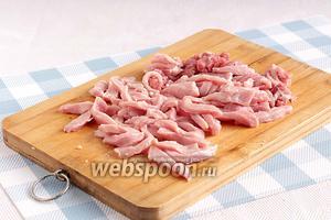 Кусочки свинины нарезать самой мелкой соломкой. Чем мельче нарезка, тем быстрее всё приготовится.