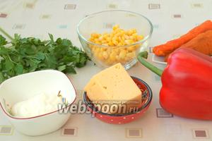 Подготовить продукты для салата согласно списка. Количество может быть произвольным. Морковь заранее сварить в подсоленной воде.