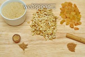 Приготовьте ингредиенты для начинки. Нам нужен сахарный песок (я использую тростниковый сахарный песок), орехи грецкие, изюм, 1 щепотка молотого мускатного ореха, 2 щепотки молотой корицы.