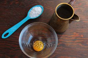 Нам понадобится: кофе (тонкого помола), вода, сахар, желток (1 на порцию).