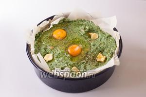 Яйца поштучно разбиваем и выливаем на предназначенные для них места, поверх маленьких ляпушечек сливочного масла. Желательно сохранить желтки неповреждёнными. Можно дополнительно посолить и поперчить яйца.