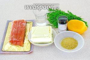 Для приготовления рулета нужно взять филе солёной сёмги (лосося, форели), сливочное масло, зелень укропа, желатин, воду и соль.