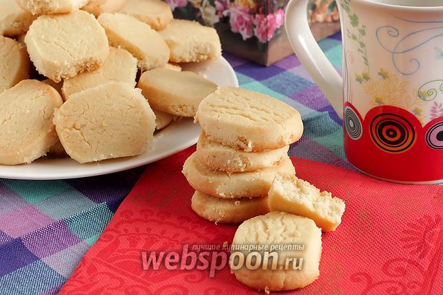 Фото Рассыпчатое печенье